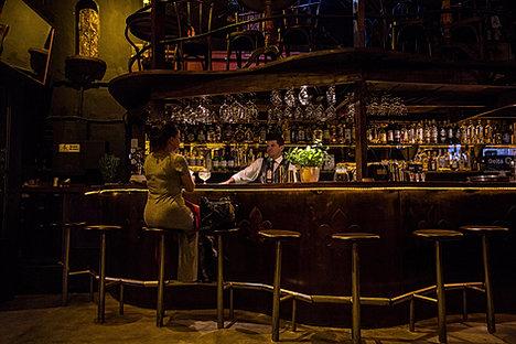 Piratininga Bar