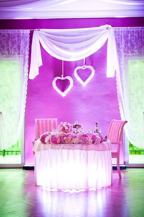 Dekoracja światłem sali weselnej