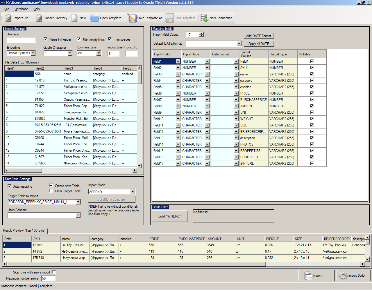 Click to view Loader to Oracle (Standart Edition) screenshots