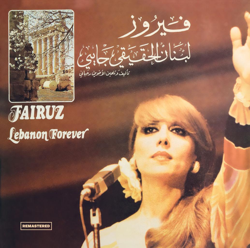 Fairouz Songs inside right track