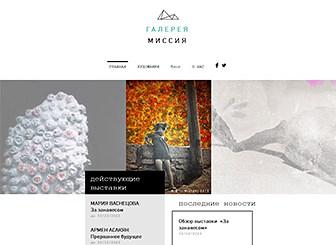 Арт-галерея Template - Современный и минималистичный шаблон для сайта галереи. Используйте его, чтобы представить свои работы онлайн в удобных галереях изображений. Нажмите «Редактировать» и настройте все элементы по-своему. Меняйте цвета, стили, тексты и шрифты, просто кликая мышкой.