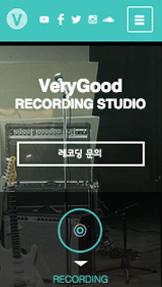 밴드 녹음 스튜디오