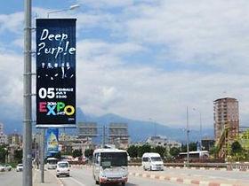 elektrik direği banner.jpg