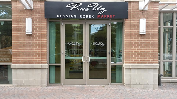 Rus Uz Market Recent expansion