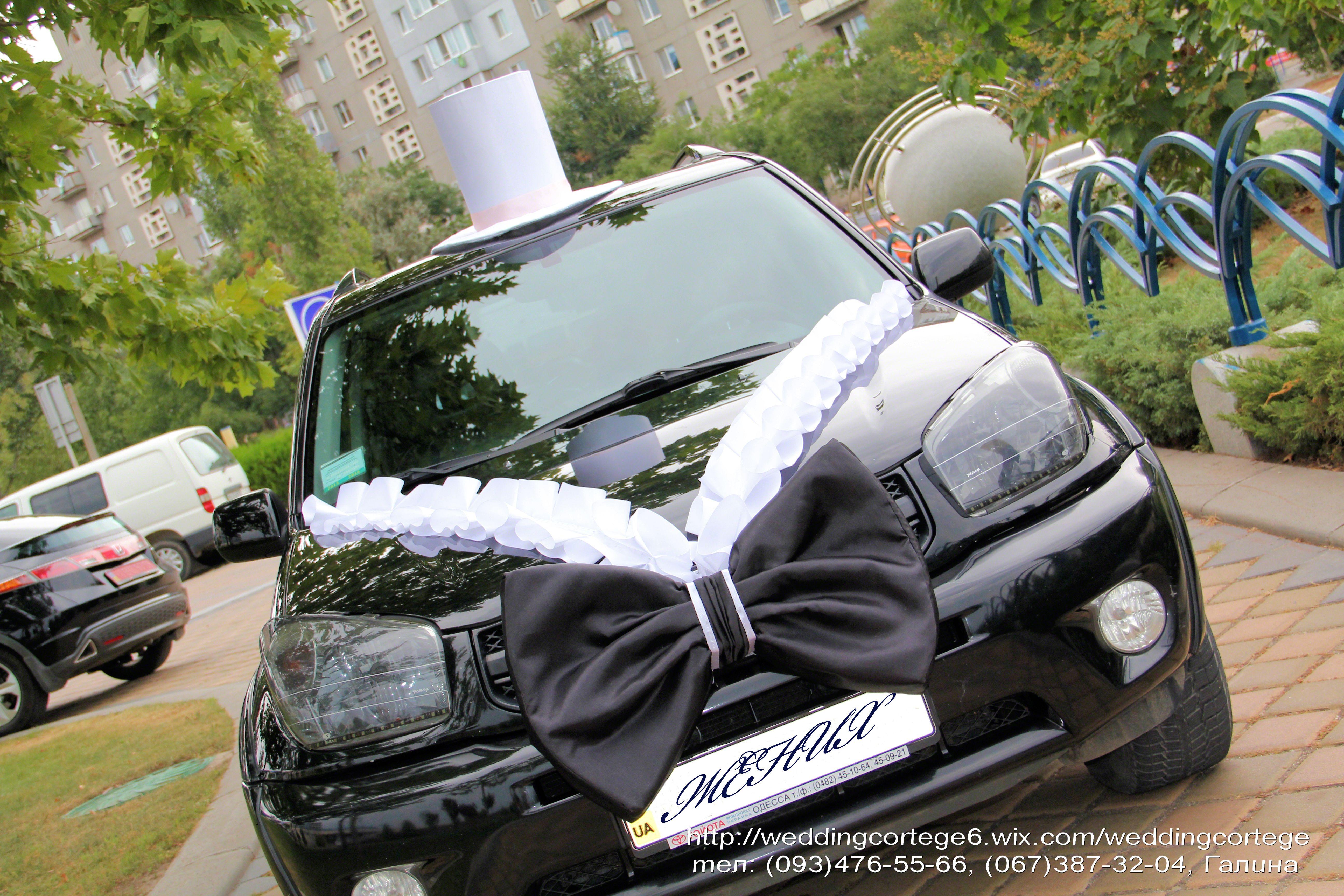 Украшение машины жениха на свадьбу своими руками 34