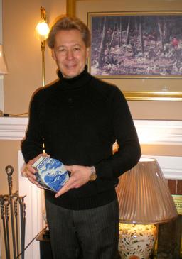 The Lamp Shader, Inc.