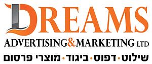 logo-dreams-05.png