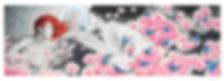 The Lay of Felurian_watermark.jpg