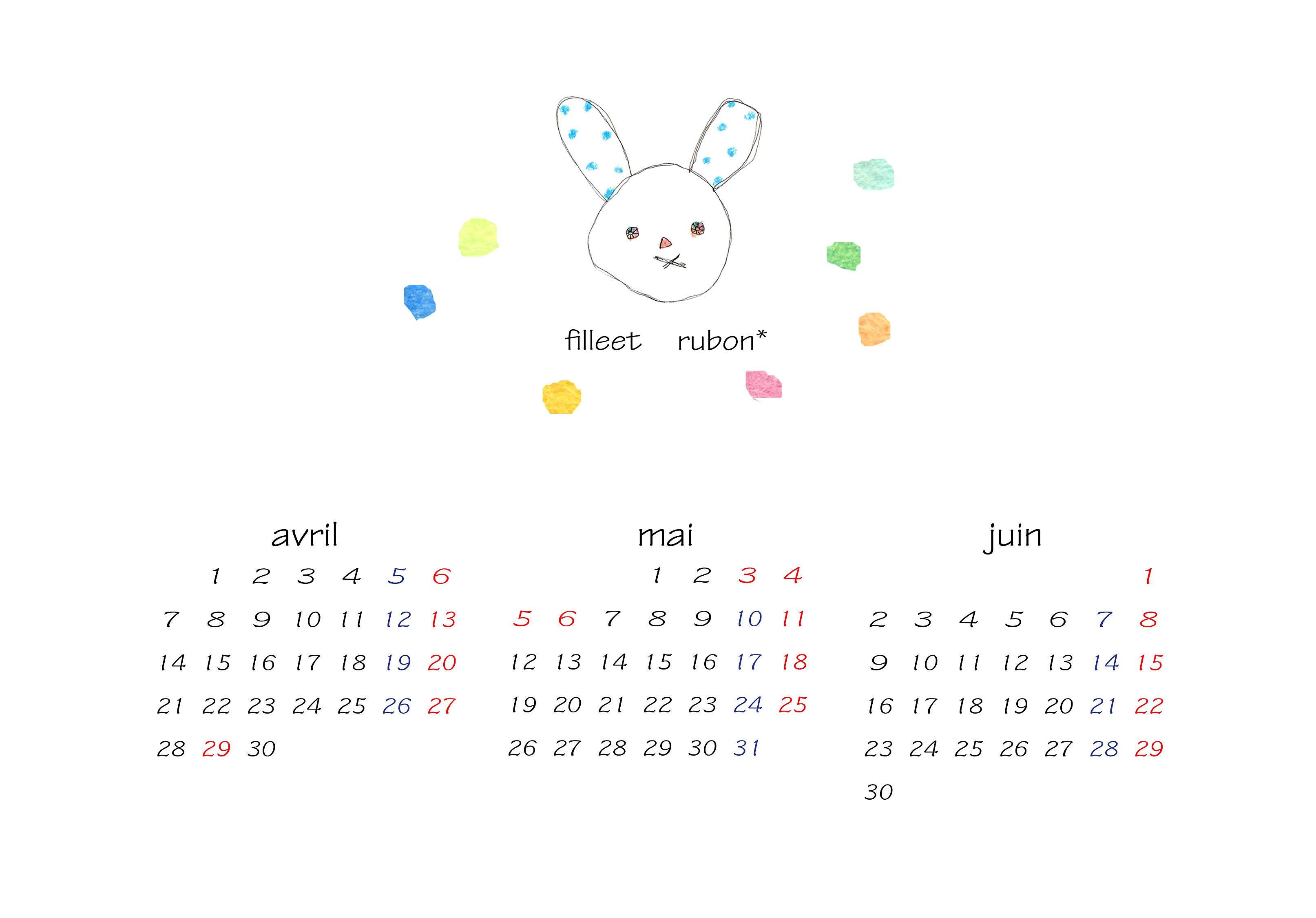 ... Yukari | 2014 4・5・6月カレンダー