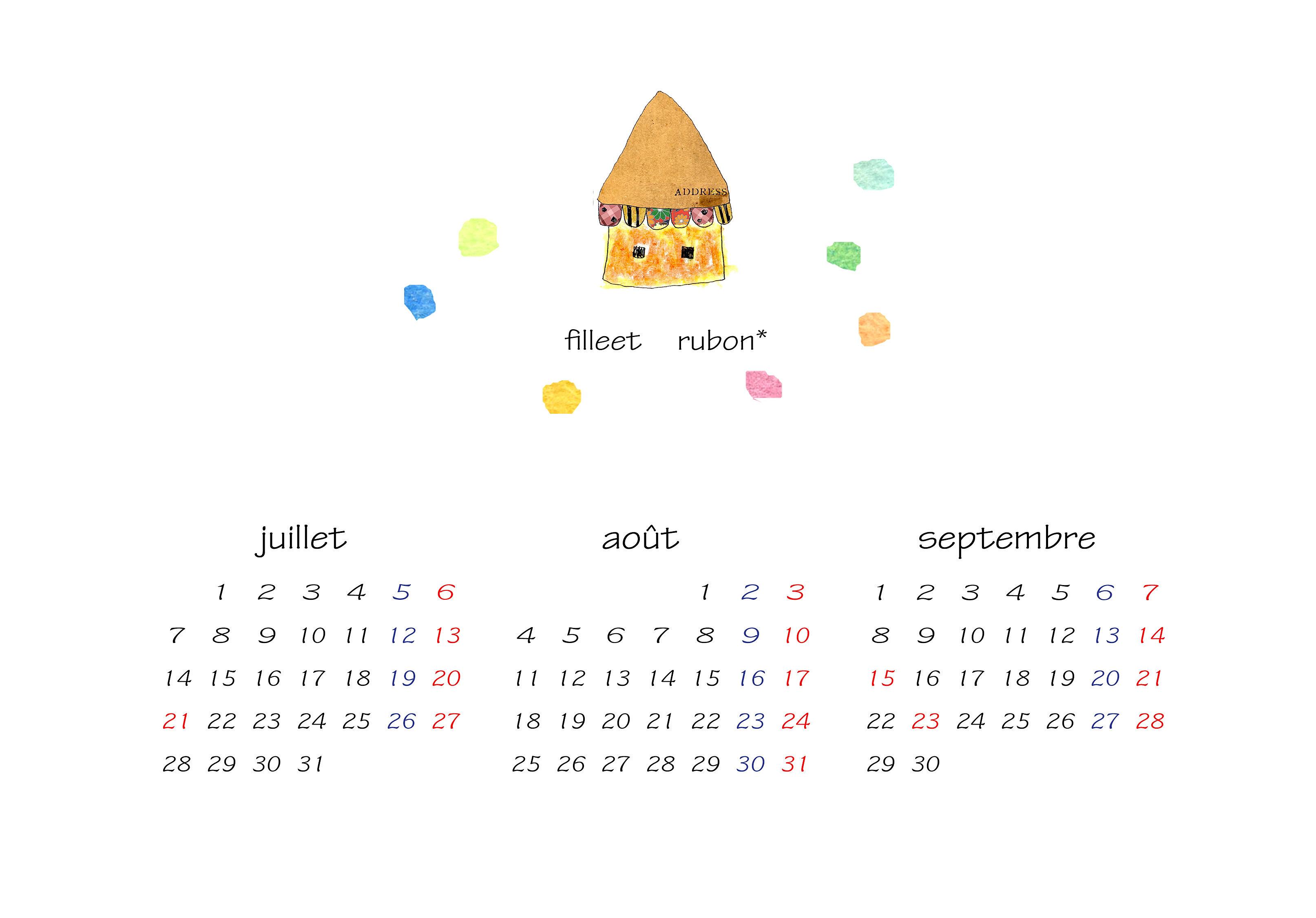 ... Yukari | 2014 7・8・9月カレンダー