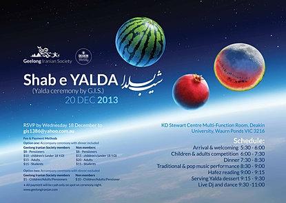 Shab e YALDA celebration