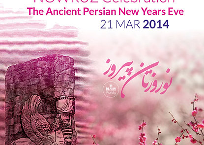 Nowruz 2014