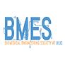 Biomedical Engineering Society (BMES)