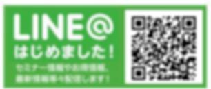 スクリーンショット 2019-05-31 10.32.46.png