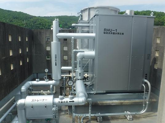 冷温水発生器設置状況.JPG