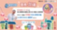 天空之夢優惠券banner.jpg