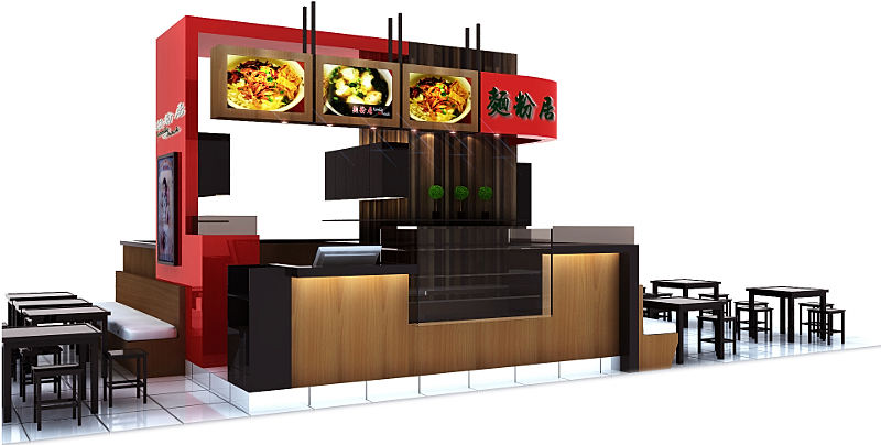 Traditional Chinese Noodle House Malaysia Franchise F Amp B