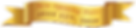 Banner_NEW OPENING 7-17-20.png