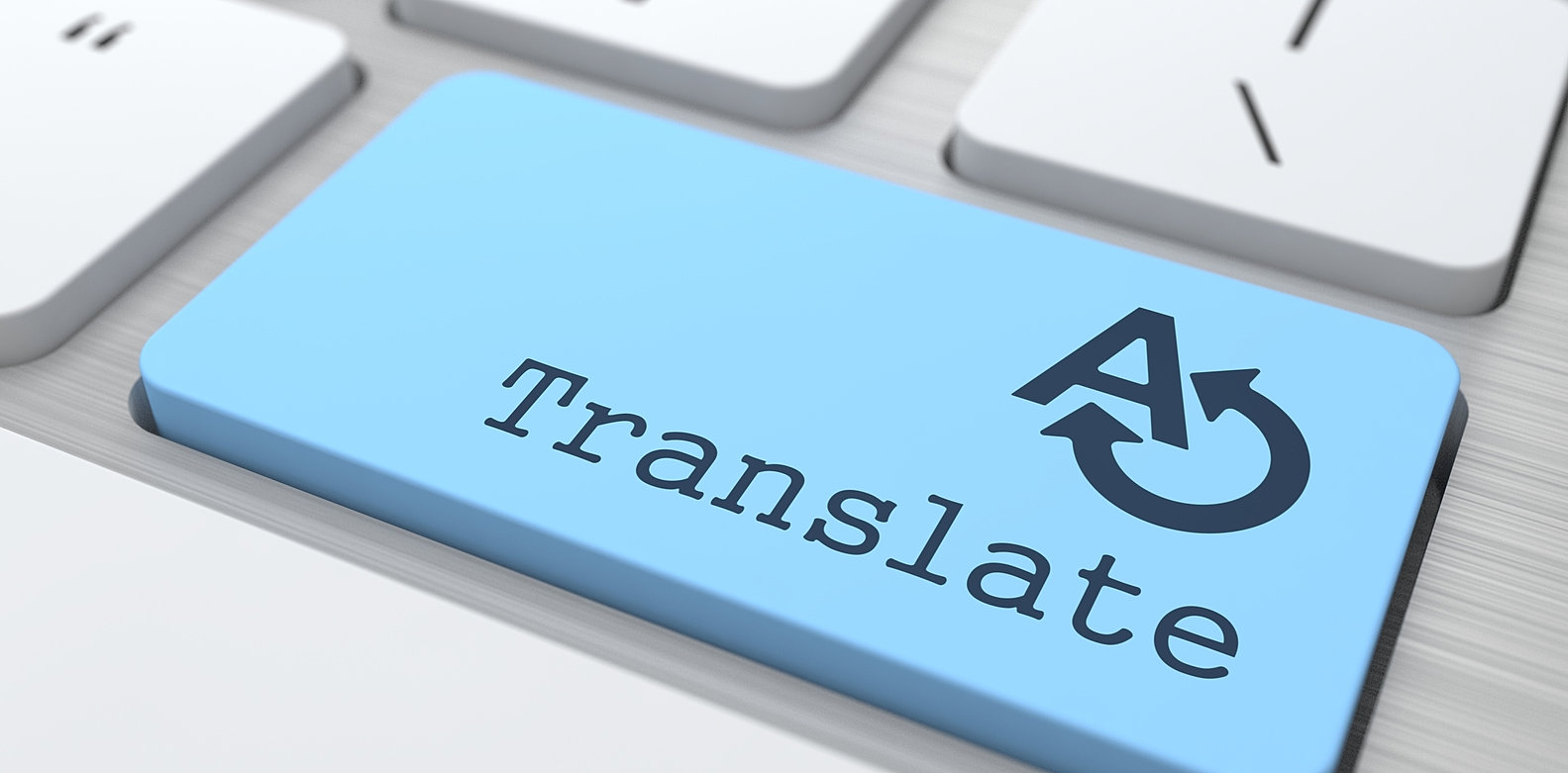 how to translate a pdf document from spanish to english