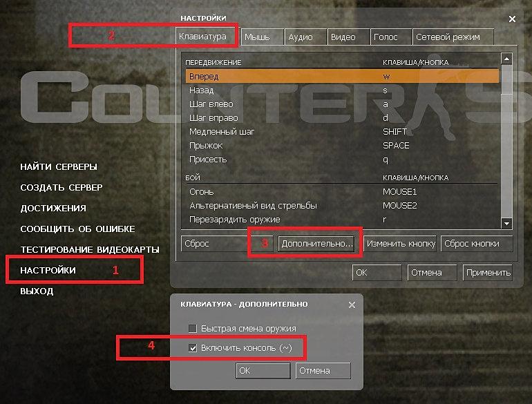 Как сделать сервер кс 1.6 через сайт