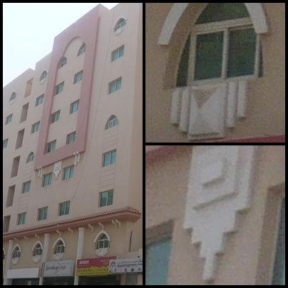 Apartment Building + Shops