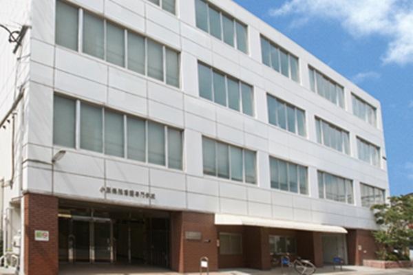 小阪病院看護専門学校