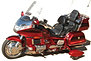 Retractable Trike Wheels