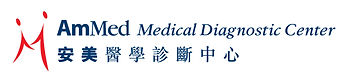 AmMed Medical Diagnostic Center logo.jpg