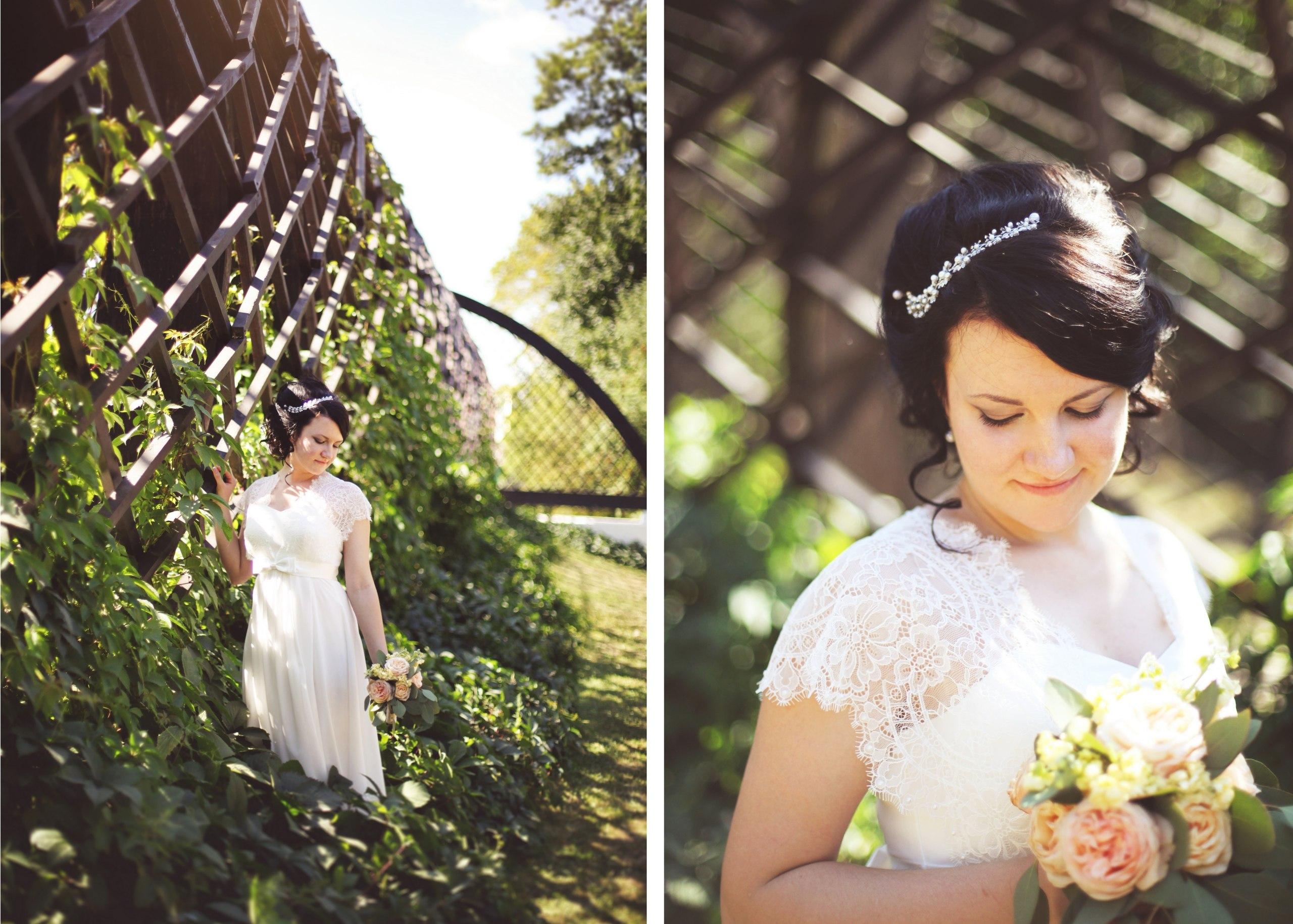 Нескучный сад фото для свадьбы