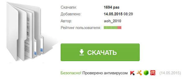Програмку архиватор на российском языке для windows 7