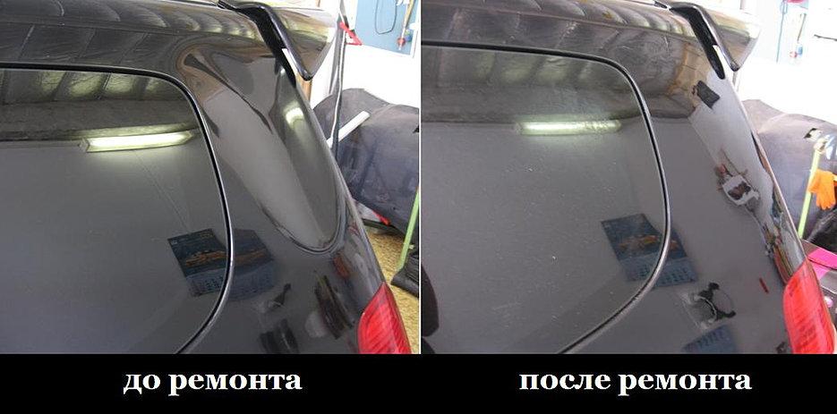 Как вытянуть вмятины от града на машине