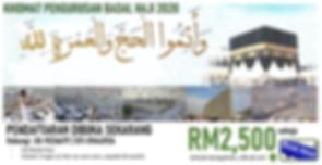 Badal Haji.png