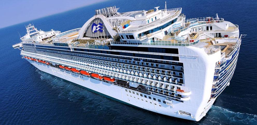 Last Minute Alaska Cruise from 1049 Cruise