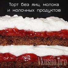 аллергикам бисквит для торта рецепт
