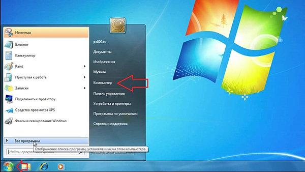 Как пуск в windows 8 сделать как в windows 7