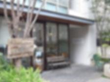 1階店舗外観③.JPG