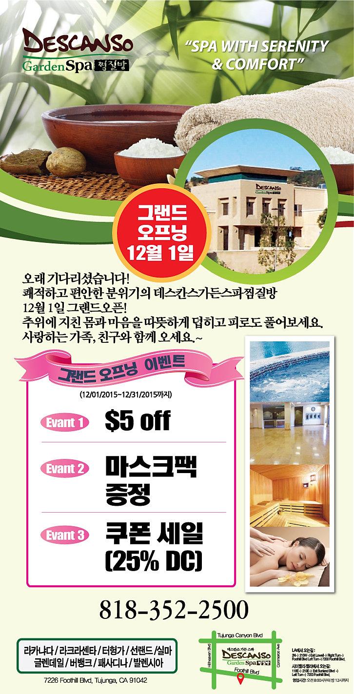 Descanso Garden Spa – Grand Opening Flyer