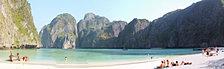 Maya Bay Camping