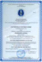 ИнформАтом сертификат ИСО 9001