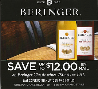 Beringer Wine Rebate