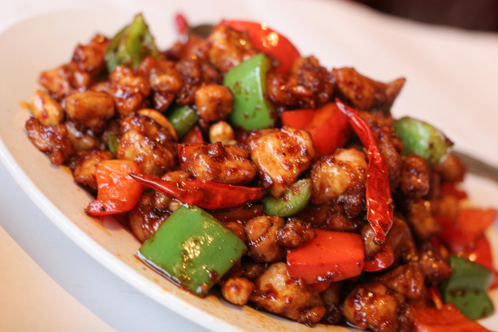 Akashi Fusion Sushi Asian Cuisine Kung Pao Chicken