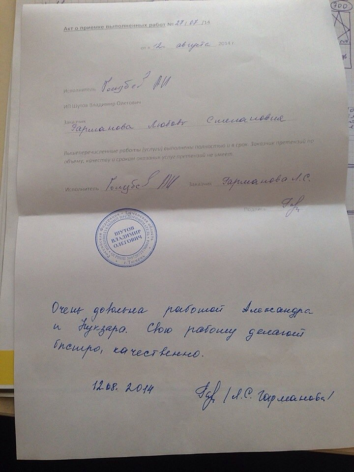 Отзывы о ПРОСТО ОКНА И БАЛКОНЫ | Москва, Дежнёва