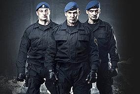 4 программа разряда подготовки охранников