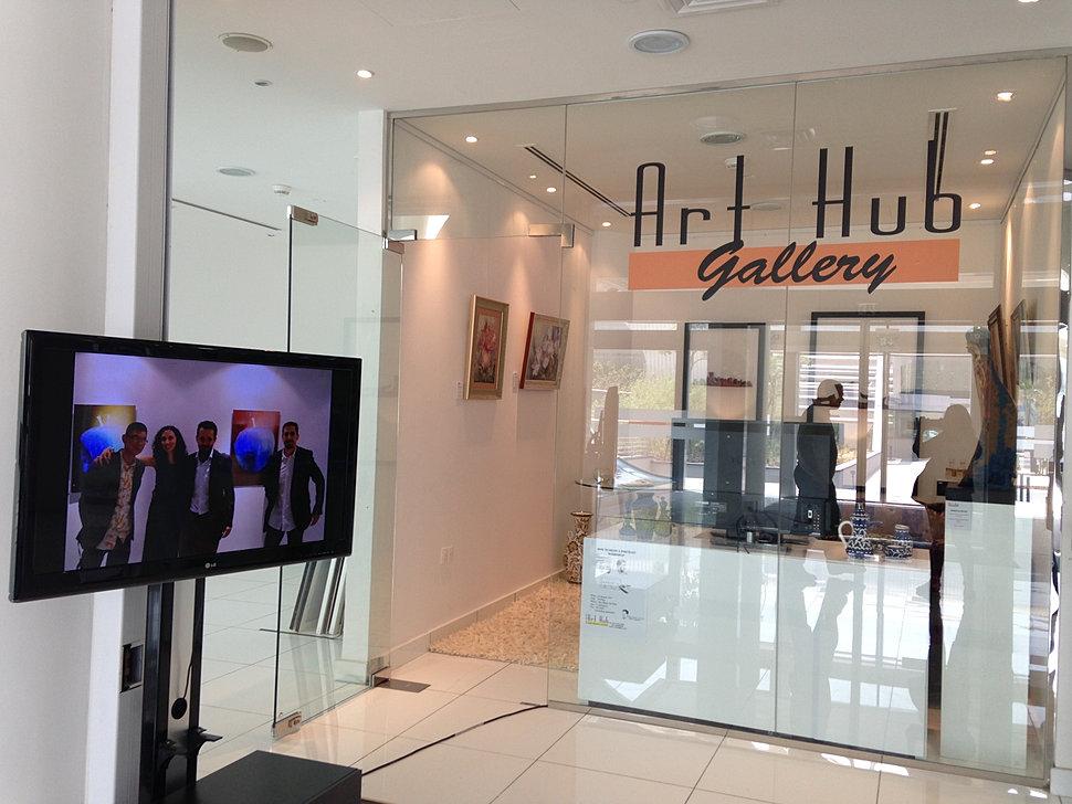 Abu Dhabi Art Hub  ART HUB GALLERY