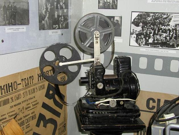 12-й Московский фестиваль отечественного кино