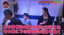坂本真由美