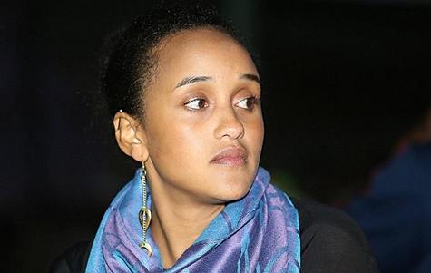 Femmes africaines Belles