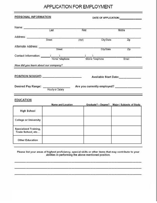 Blank Job Application Form  CityEsporaCo