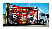 CAMINHÃO TREME    TREME  2014.jpg