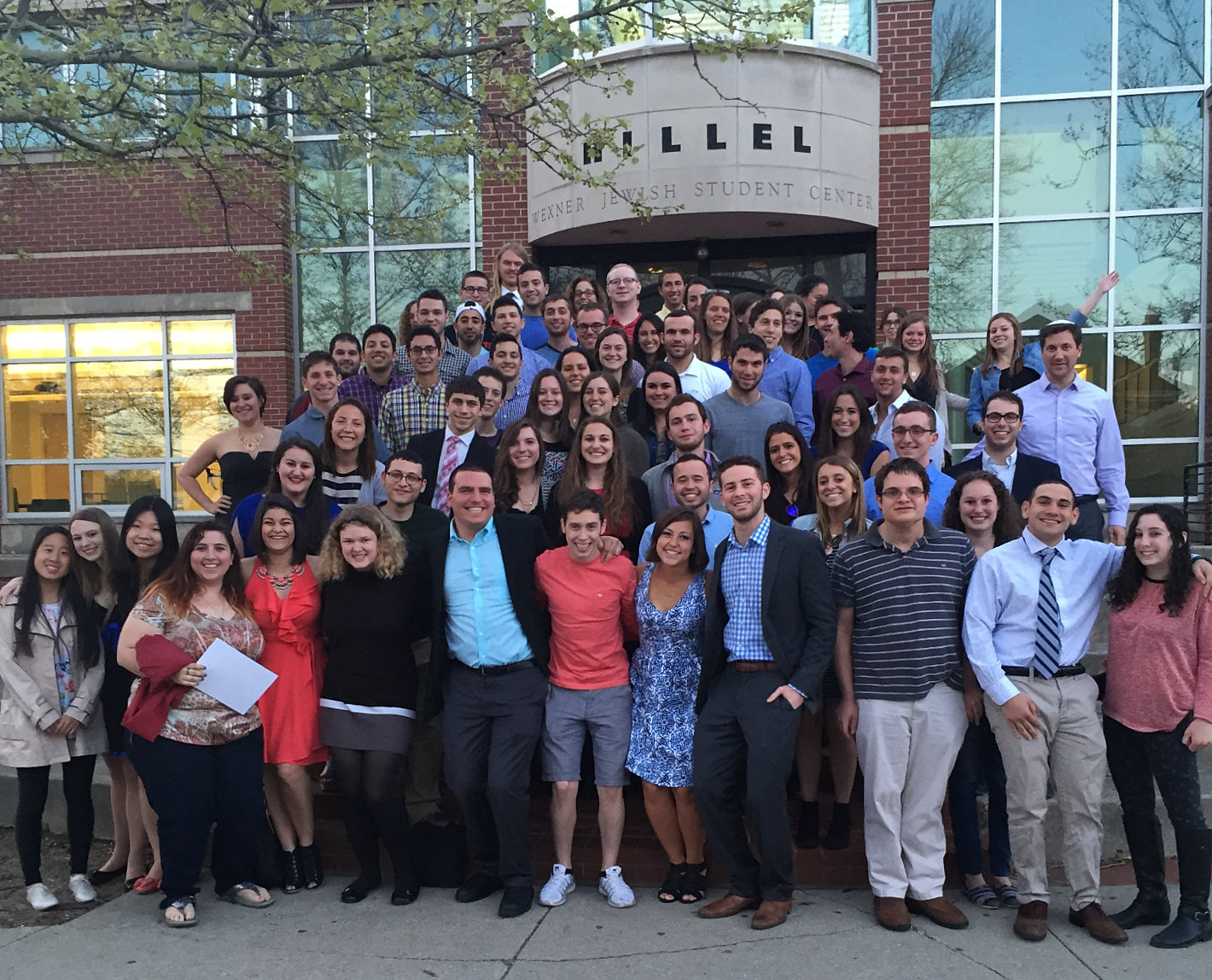 OSU Hillel - Wexner Jewish Student Center   Student Leaders